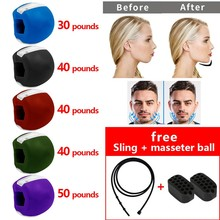 Fitness ball Face Masseter men facial pop n go mouth jawline Jawrsize  Jaw Muscle Exerciser chew ball chew bite breaker training