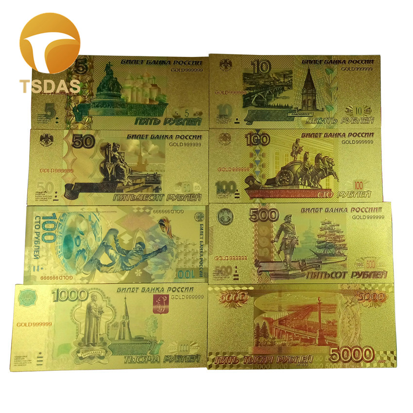Full Sets 24K Gold Banknote Russia 5-5000 Foil 8pcs/lot as Business & Christmas Gifts