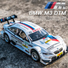 1:32 BMW-M3 GTE Le Mans Racing Car Model Alloy Car Die Cast Toy Car Model Pull Back Children's Toy Collectibles