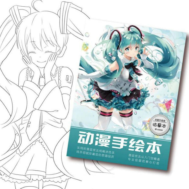 Hatsune Miku Anime Coloring Book For Children Adult Relieve Stress Kill Time Painting Drawing Antistress Books Gift