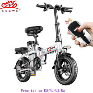 14inch Mini electric bike 350W Powerful folding scooter Mountain electric bicycle 48V32A LG Lithium Battery city e bike two seat