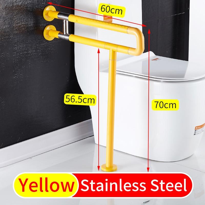 Поручни для туалета, опоры из нержавеющей стали, защитные поручни, поручни для пожилых людей, поручни из нержавеющей стали - Цвет: B-yellow(5518)