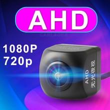 AHD 1080P Автомобильная камера заднего вида ночного видения HD подходит для универсального 4G Android с большим экраном мультимедийная система плеер радио