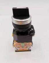 1pcs Rotary button switch self-locking knob switch 3 gear control 2 open 1 close LA38 10A цена