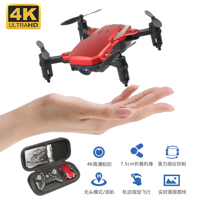 K1 Mini Folding Unmanned Aerial Vehicle Set High Quadcopter WiFi Real-Time Transmission High-definition Aerial Remote-control Ai