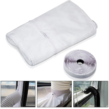 Universal Air Conditioning Window Seal Cloth 4M Hose Window Baffle Cover Window Sealing Kit for Mobile Air Conditioner Supplies