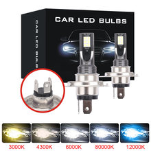 Elglux H7 H4 led phare de voiture Super lumineux Durable H1 H3 H8 H11 H13 9005 9006 9007 Canbus antibrouillard clignotants ampoules(China)