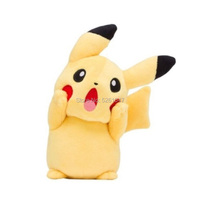Original Pocket Monster Pikachu Plush Doll The Scream Munch Exhibition Stuffed Toy Poke 17cm Gift