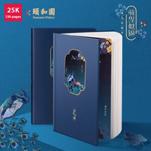 2019 2020 Cute Vintage Chinese style Summer Palace series 25K travelers Notebook 120 pages planner Kawaii journal personal diary