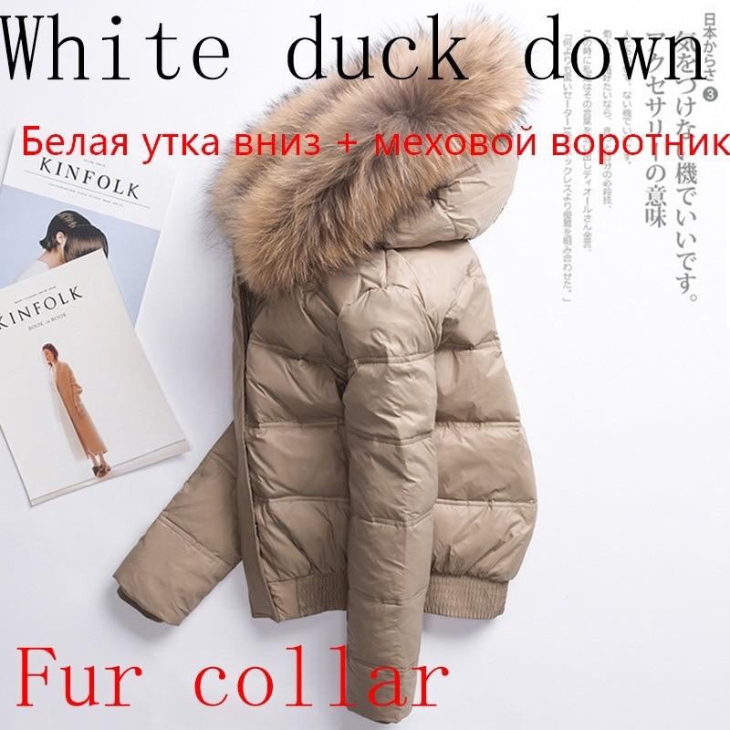 Winter Coat Women Short Down Coat Fur Collar Detachable Warm Outerwear Down Jacket Hooded Zipper Black Khaki