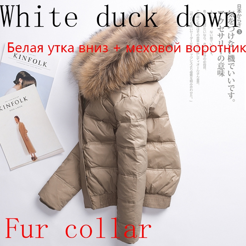 Women Short Down Coat Winter Coat Women Fur Collar Detachable Warm Outerwear Down Jacket Hooded Zipper Black Khaki