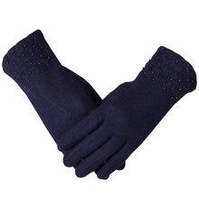 2020 nouvelles femmes mode hiver cachemire gants haut de gamme laine coupe-vent chaud gants usine directe en gros