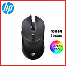 Original HP Gaming RGB Mouse 1000-5500 DPI Adjustable USB Wired Gamer Mice G260 Support Macro program For Computer Dropshipping