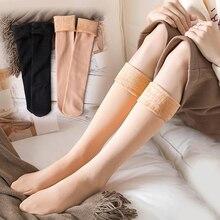 все цены на 1 Pair Women Winter Warm Thicken Thermal Soft Casual Solid Color Socks Wool Cashmere Home Snow Boots Velvet Floor Socks