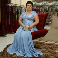Sevintage Blue Empire Chiffon Mother of the Bride Dress Short Sleeve Lace Wedding Gowns Plus Size vestido de madrinha