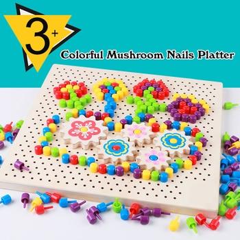 250PCS DIY Children Jigsaw Puzzle Wooden Board Mushroom Nail Kit Mosaic Montessori Educational 3d Puzzle Toys Kids Game Gift 1