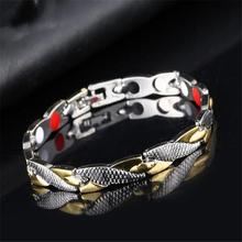 Modna męska bransoletka biżuteria uzdrawiająca magnetyczna tytanowa bransoletka bioenergetyczna dla mężczyzn akcesoria do ciśnienia krwi srebrne bransoletki tanie tanio ZOSHI Hologram bransoletki Mężczyźni Miedzi Moda Punk Link Chain PLANT Fitness tracker Brak fits all