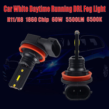 H11 H8 LED 12V/24V 60W Headlight Kit 6500K White Car Truck Fog Lights Driving Bulb Lamp H8/H11 LED Light Bulb Headlamp Fog Lamps new 8h h11 car led headlights 60w 12000lm single beam cree chip led headlamp fog lights cool white 6500k