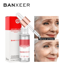 BANXEER Collagen Anti-Wrinkle Face Essence Anti-Aging Moisturizer Nourishment Anti-Puffiness Dark Circle Serum Firming Skin Care