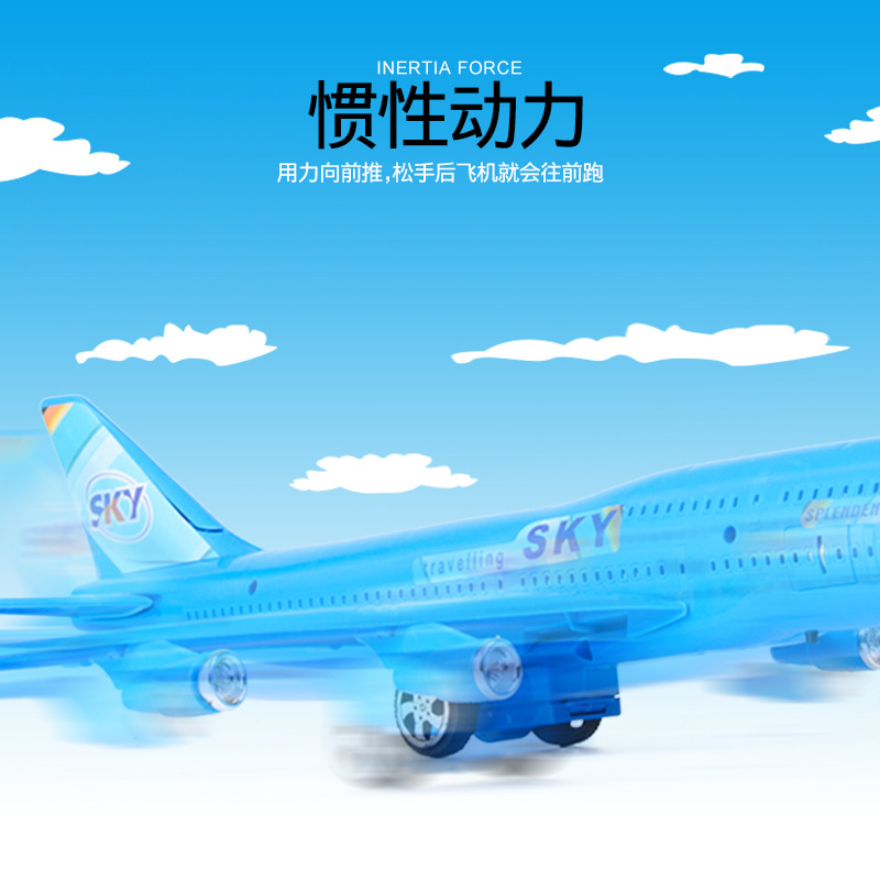 4564 Electric With Music Shining Plane Toy Xuandong Of Night Market Hot Sales CHILDREN'S Toy