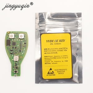 Image 5 - Jingyuqin VVDI להיות מפתח פרו לנץ V1.5 PCB מרחוק מפתח שבב גרסה משופרת חכם מפתח יכול להחליף 315/433Mhz MB BGA