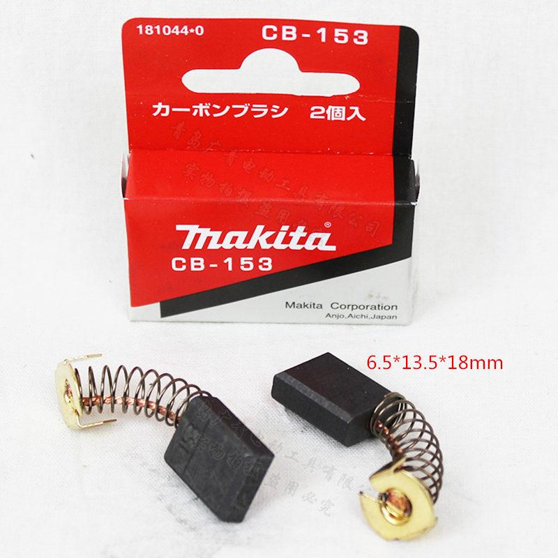 MAKITA 181044-0 Carbon Brushes For CB153 CB-153 CB-152 CB-153A CB-22  LS1016LX3 LS1013 LS1016LX LS1016L LH1040 HS0600 UC4551A