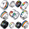 Rainbow  Stainless Ring (165 variants) 1
