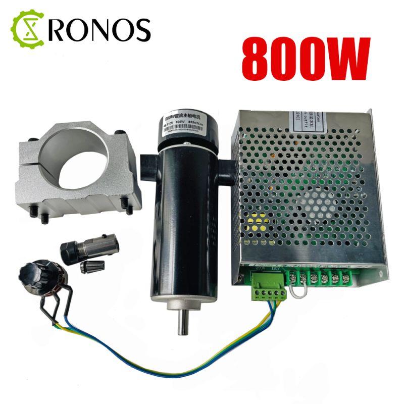 С воздушным охлаждением 800 Вт DC110V 20000 ОБ/мин ЧПУ шпиндель мотор ER11 патрон 0.8KW мотор шпинделя + Питание регулятор скорости для лазерной гравиро...