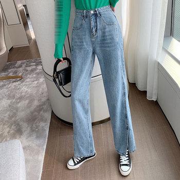 Women's Jeans 2020 Spring Korean High Waist Split Wide Leg Pants Mop Pants Trousers 6