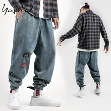 Yasword Spring Autumn Men Loose Ankle-Length Jeans Large Size Denim Pants Hip Hop Style Male Fashion Free Shipping