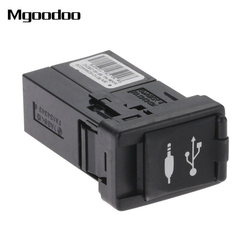 Adaptateur de Port USB pour voiture prise automatique pour Toyota Rav4 Camry Tacoma Sienna Rav4 Highlander gaz & hybride Avalon 86190-0R010 plastique