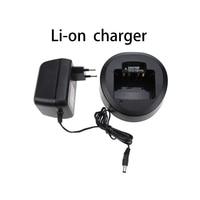 58 CD-58 Li-ion Battery Charger for Vertex EVX531 EVX534 EVX539 VX351 VX354 VX451 FNB-V130LI V133LI (1)
