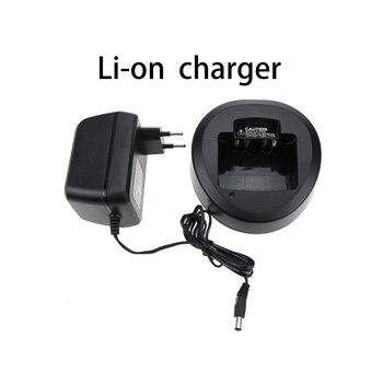 CD-58 Li-ion Battery Charger for Vertex EVX531 EVX534 EVX539 VX351 VX354 VX451 FNB-V130LI V133LI bdc 58 li ion battery for sokkia total stations