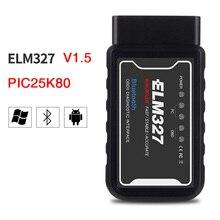 ماسح ضوئي للسيارة ELM327 Obd2 V1.5 ، أداة تشخيص السيارة الأوتوماتيكية ، قارئ الكود ، أدوات المسح الضوئي ODB II PIC25K80