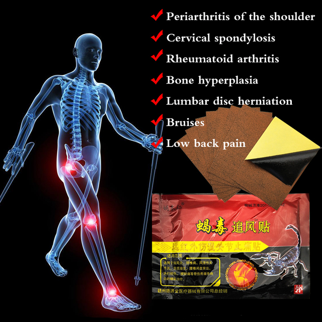 104pcs/13bag Knee Joint Pain Relieving Patch Chinese Scorpion Venom Extract Plaster for Body Rheumatoid Arthritis Pain Relief 5