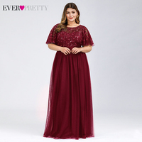 Plus Size Sequined Long Prom Dresses Ever Pretty A Line O Neck Ruffles Sleeve Elegant Tulle Party Gowns Vestido De Gala 2019