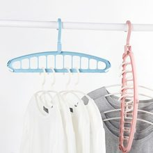 Multi-port Support Circle Clothes Hanger Clothes Drying Rack Multifunction Plastic Scarf Clothes Hangers  Storage Racks costway simple clothes coat rack bedroom floor hanging clothes storage shelves balcony multi functional drying racks w0113