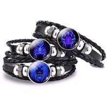 Черный кожаный браслет со знаками Зодиака 12 знаков зодиака