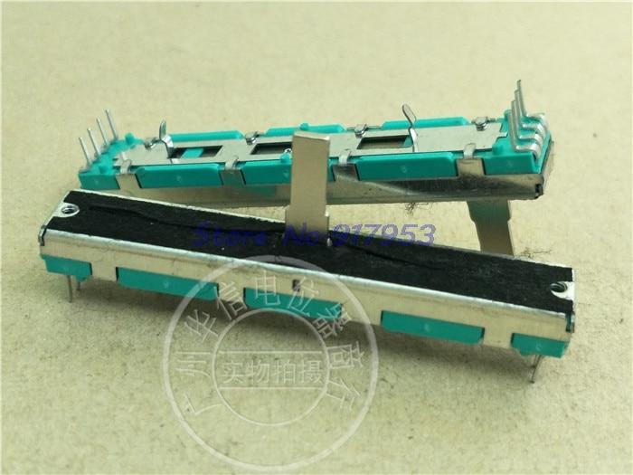 1pcs/lot DDJ-SB SB2 Speed Lever Fader Speed Shifter SB2 Shift Lever 60MM 8 Feet