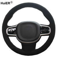 Hand Sewing Car Steering Wheel Cover Suede Cow Leather For Volvo S90 XC90 2015 2020 XC60 2018 2020 V60 2019 2010 V90 2017 2020