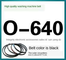 O-640 Universal washing machine O-belt Fully automatic belt Semi-automatic V-belt conveyor