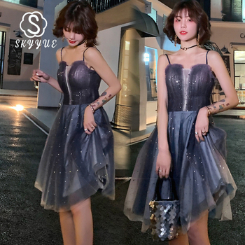 Shining Star Sequin Prom Dress FR421 Sleeveless Boat Neck Banquet Dresses For Women Gradient Crepe A-Line Vestido De Fiesta 2020