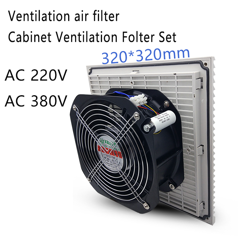 AC 220V / 380V High Speed AC Condenser Dual Ball Bearing Cooling Fan For 320*320mm Ventilation With Metal Guard