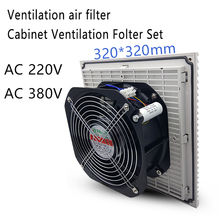 цена на AC 220V / 380V High Speed AC Condenser dual ball bearing Cooling Fan for 320*320mm Ventilation with metal guard