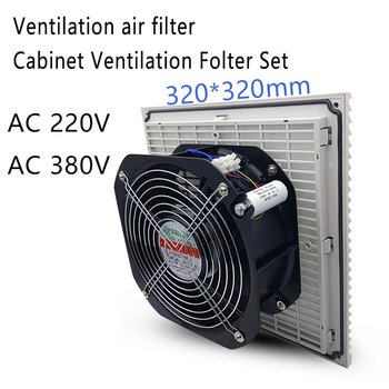 AC 220V / 380V High Speed AC Condenser dual ball bearing Cooling Fan for 320*320mm Ventilation with metal guard sxdool original axial fan 92 92 25mm 9025 9cm 90mm 2250rpm ac 220v dual ball bearing industrial cooling fan
