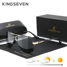 KINGSEVEN Men's Aluminum Sunglasses Photochromic With Polarized Lens Steampunk Style Fishing Driving Sun glasses Men Goggles