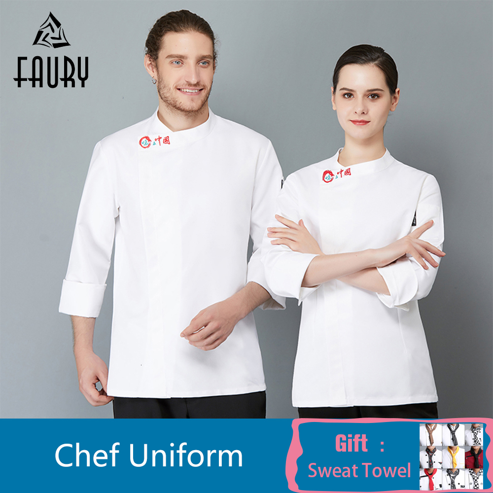 Chef Uniform Cook Jacket Food Service Long Sleeve Kitchen Shirt Men Women Work Clothes Pastry Bakery Restaurant Cooking Overalls