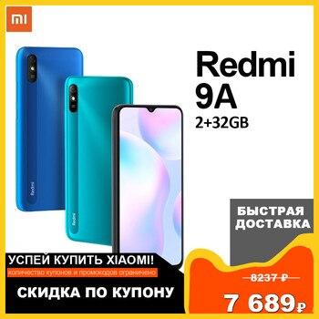 Купить Смартфон Xiaomi Redmi 9А 32ГБ,| 6,53дюйм | 5000 мАч |RU,[официальная гарантия, быстрая доставка от 2-х дней]