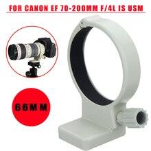 66 мм Объектив штатив крепление воротник кольцо для Canon EF 70-200 мм f/4L IS USM новое поступление