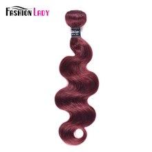 ファッション女性事前色のペルーヘア Bodywave バンドル 100% 人毛は織物 99j バンドル赤髪 4 バンドル非の remy 毛